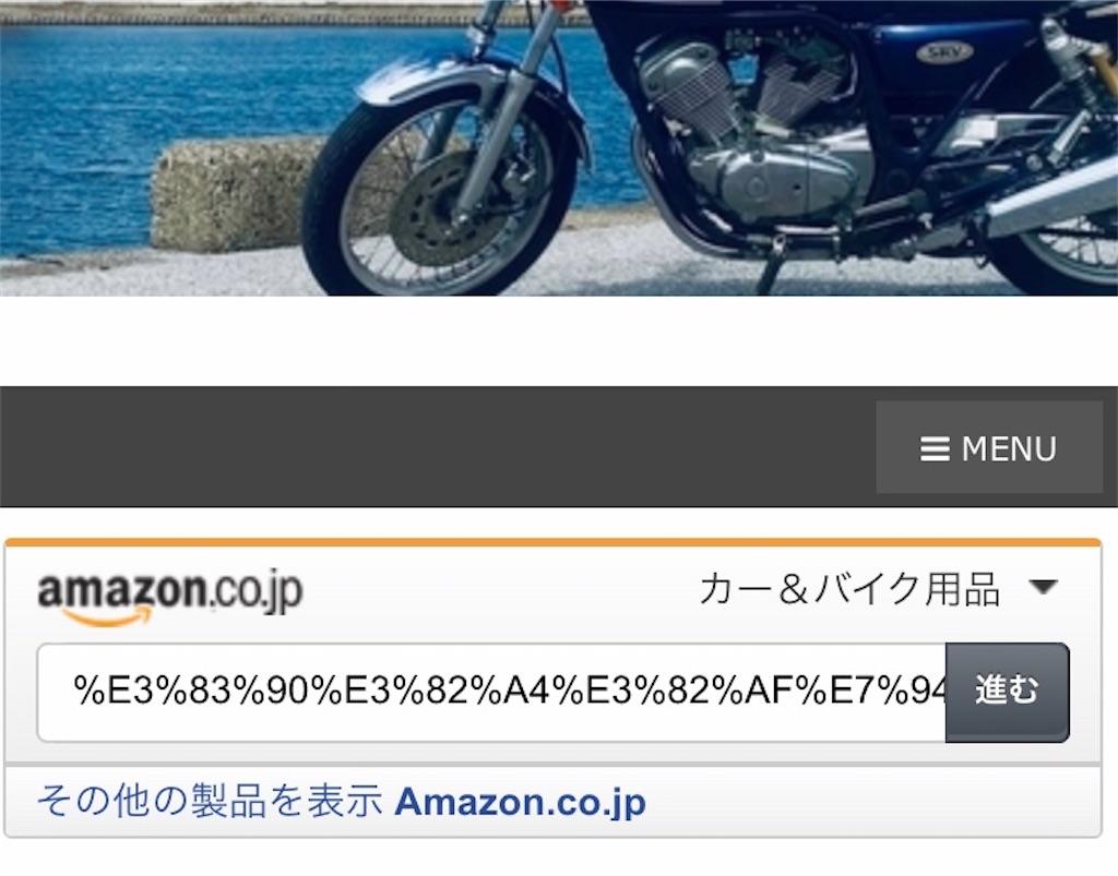 f:id:AkasakaIchiro:20200524075915j:image