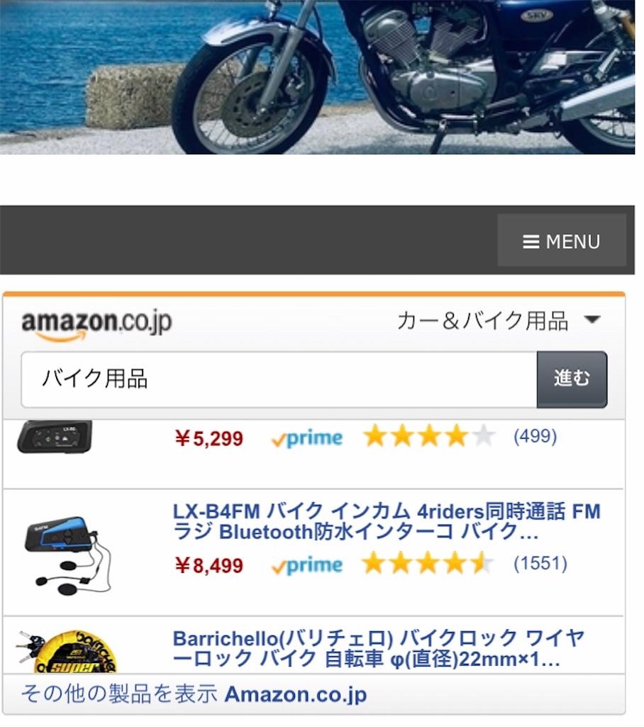 f:id:AkasakaIchiro:20200524075922j:image