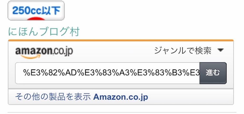 f:id:AkasakaIchiro:20200524075926j:image