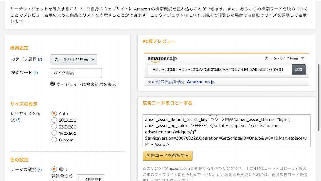 f:id:AkasakaIchiro:20200524080726p:image