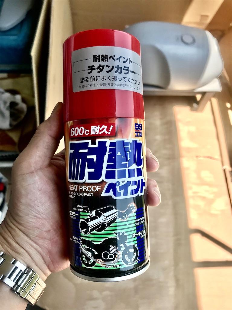 f:id:AkasakaIchiro:20200524104508j:image