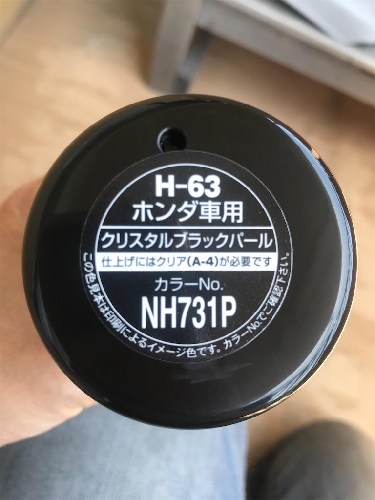 f:id:AkasakaIchiro:20200524114833j:image