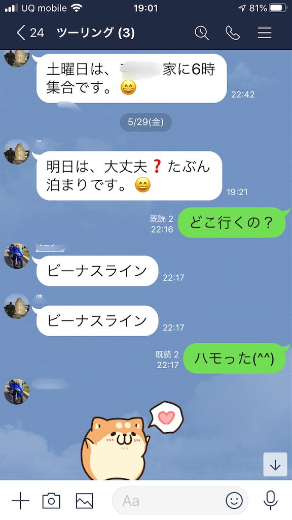 f:id:AkasakaIchiro:20200601190327p:image