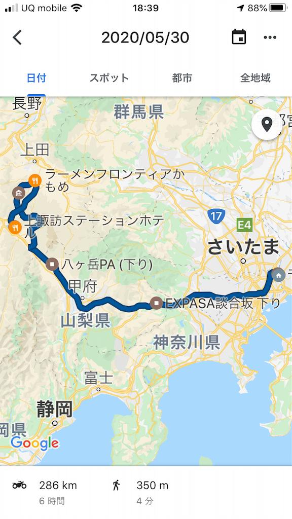 f:id:AkasakaIchiro:20200601190624p:image