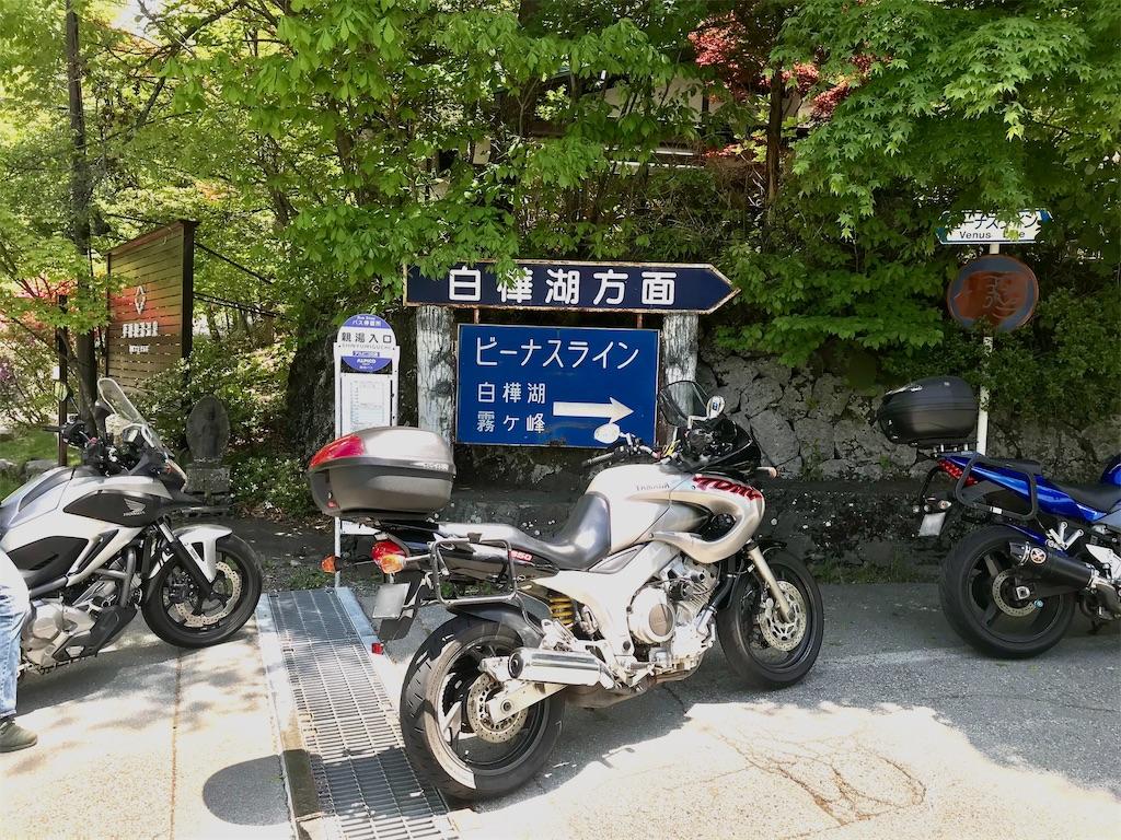 f:id:AkasakaIchiro:20200601190637j:image