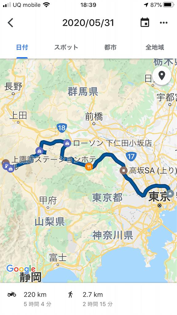 f:id:AkasakaIchiro:20200601190646p:image