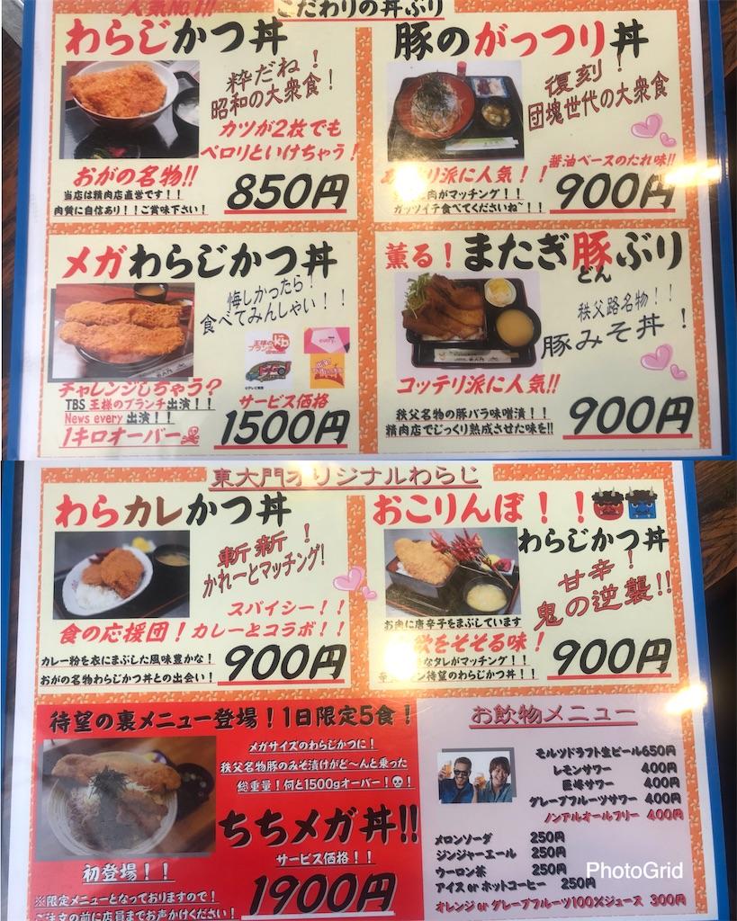 f:id:AkasakaIchiro:20200601190652j:image