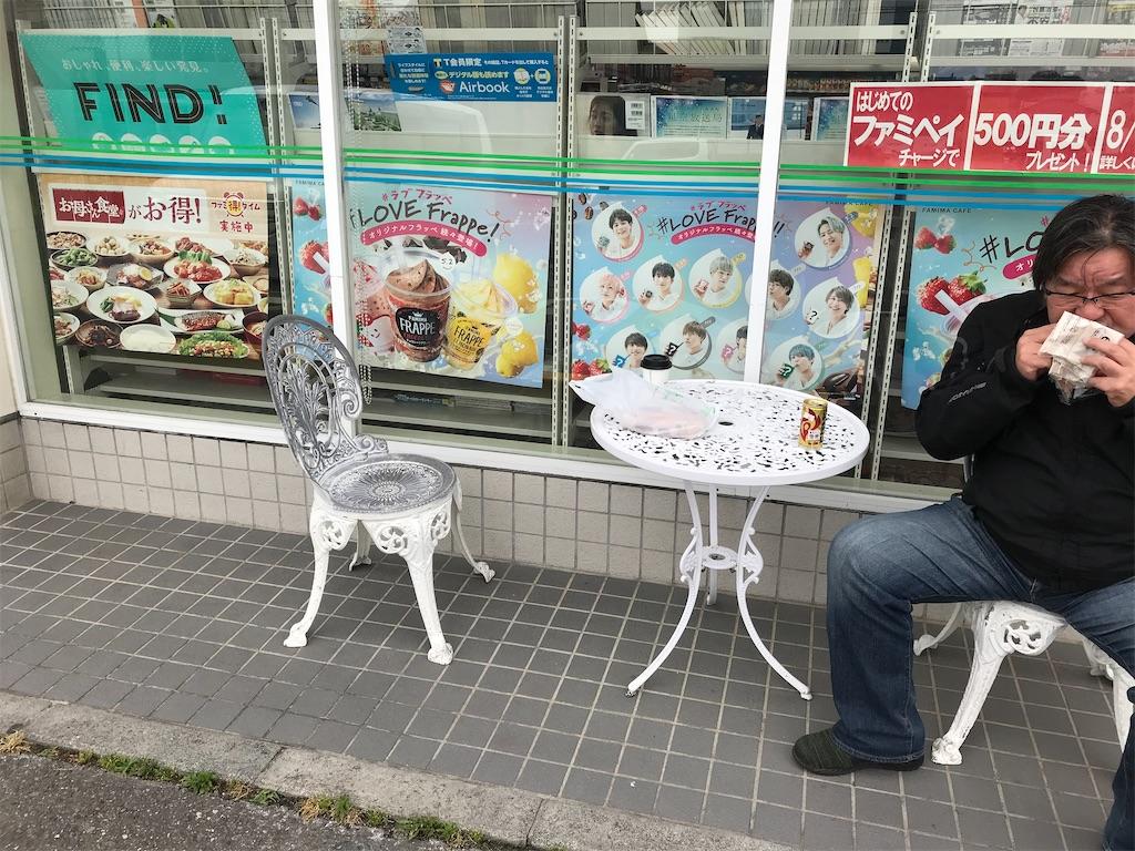 f:id:AkasakaIchiro:20200601190656j:image