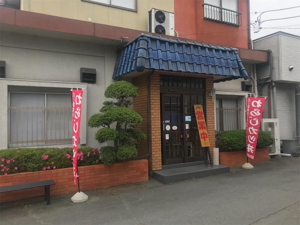 f:id:AkasakaIchiro:20200601190659j:image
