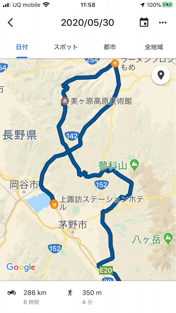 f:id:AkasakaIchiro:20200607122724p:image