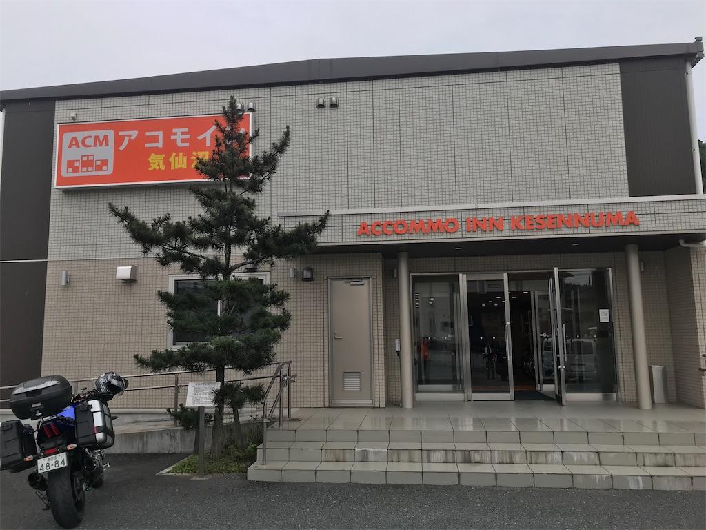 f:id:AkasakaIchiro:20200726210427j:image