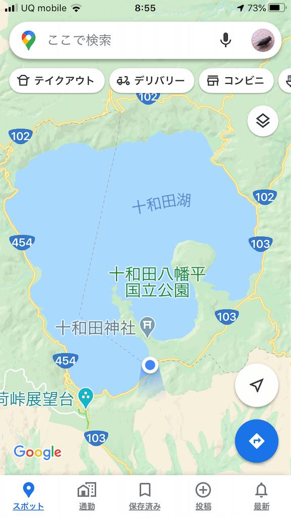 f:id:AkasakaIchiro:20200802202025p:image