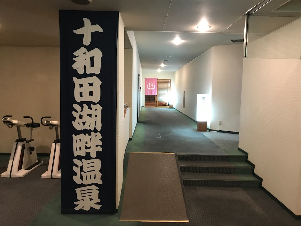 f:id:AkasakaIchiro:20200802202839j:image