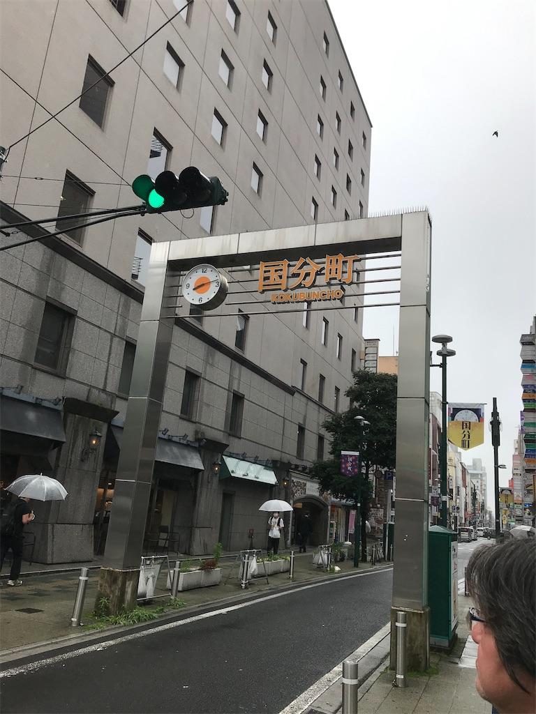 f:id:AkasakaIchiro:20200802203754j:image
