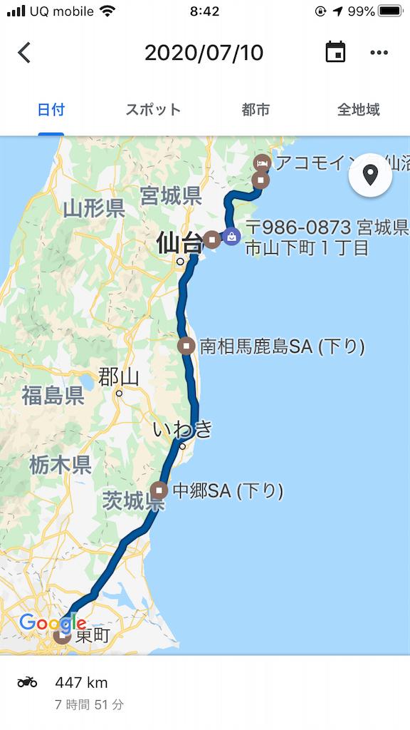 f:id:AkasakaIchiro:20200802204332p:image