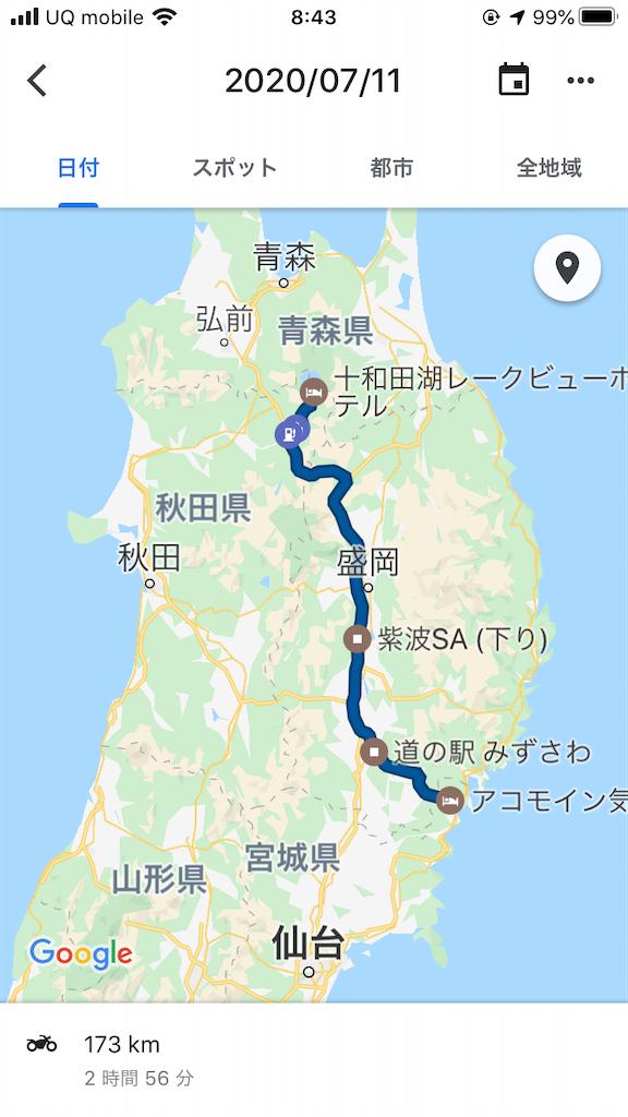 f:id:AkasakaIchiro:20200802204337p:image