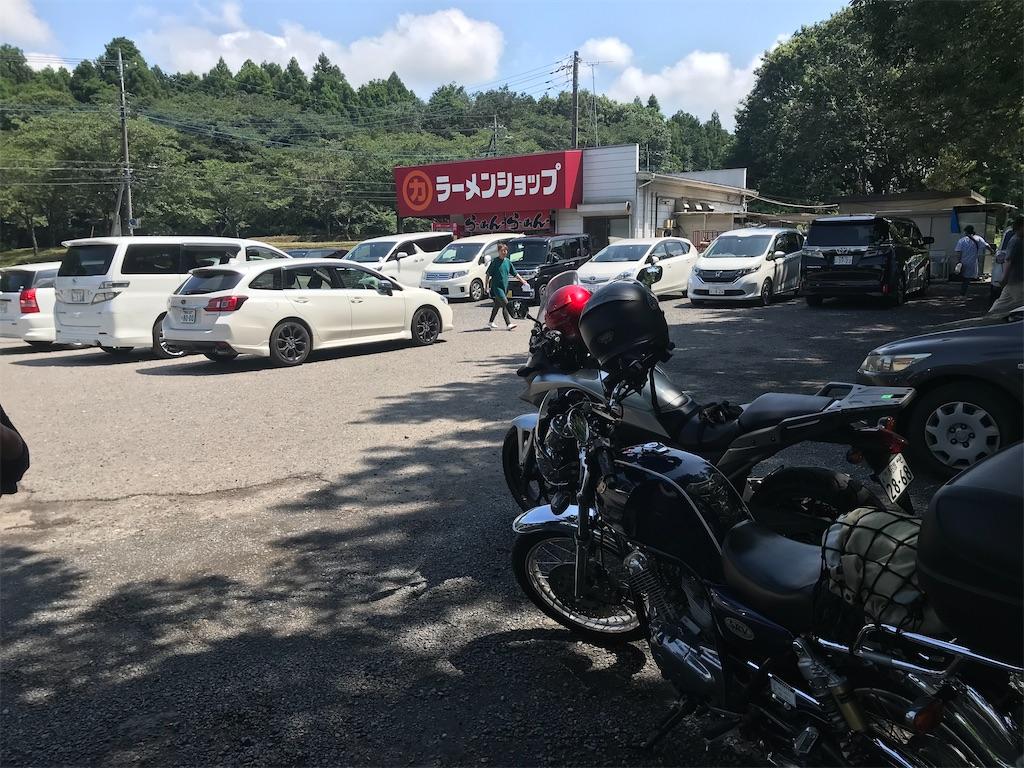 f:id:AkasakaIchiro:20200808015037j:image
