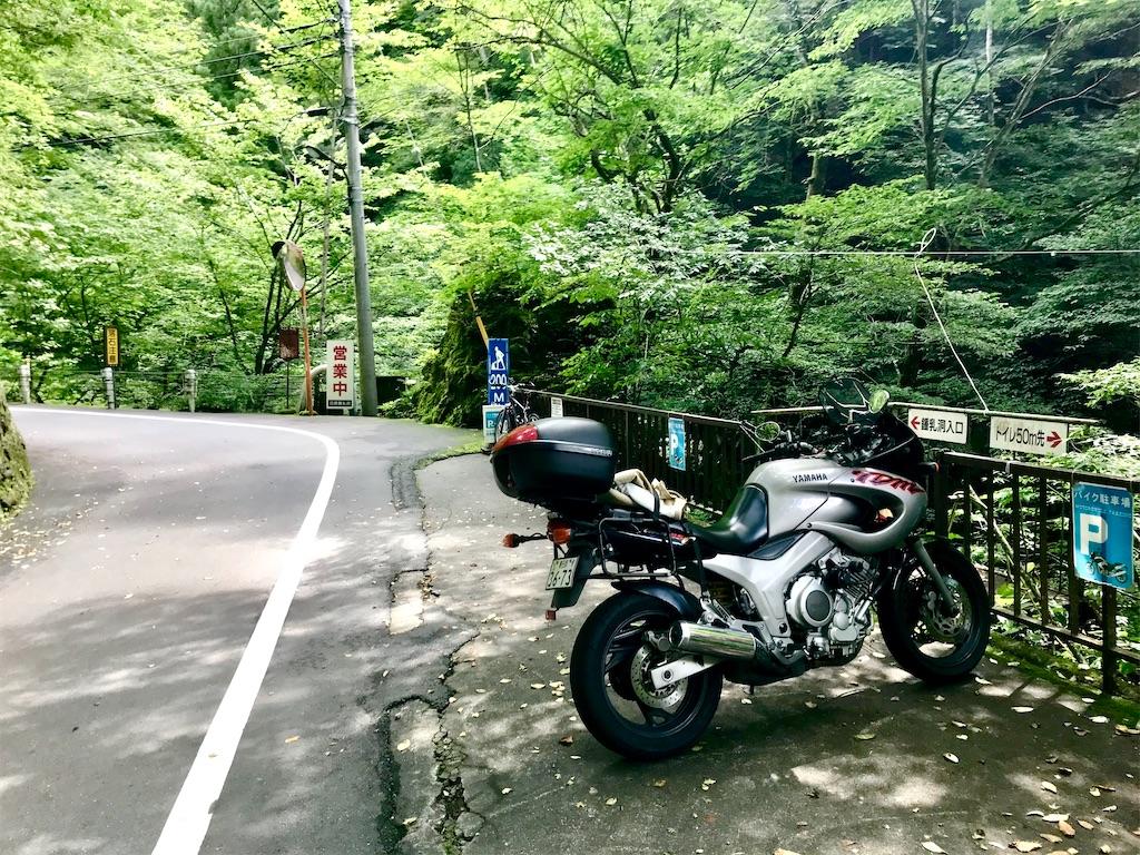 f:id:AkasakaIchiro:20200815092440j:image