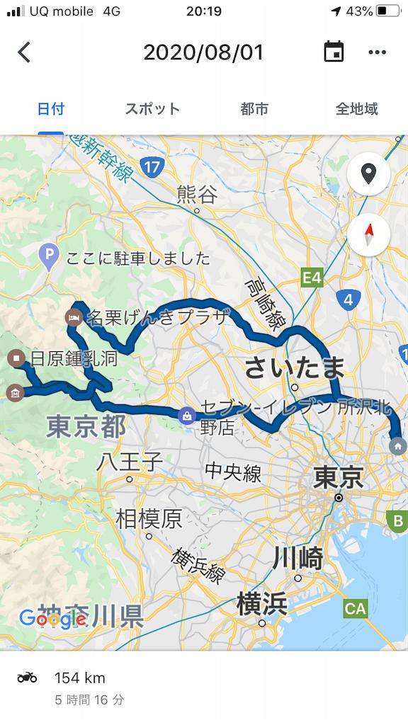 f:id:AkasakaIchiro:20200815092615p:image