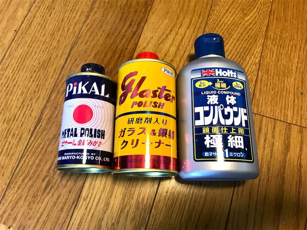 f:id:AkasakaIchiro:20200815211014j:image