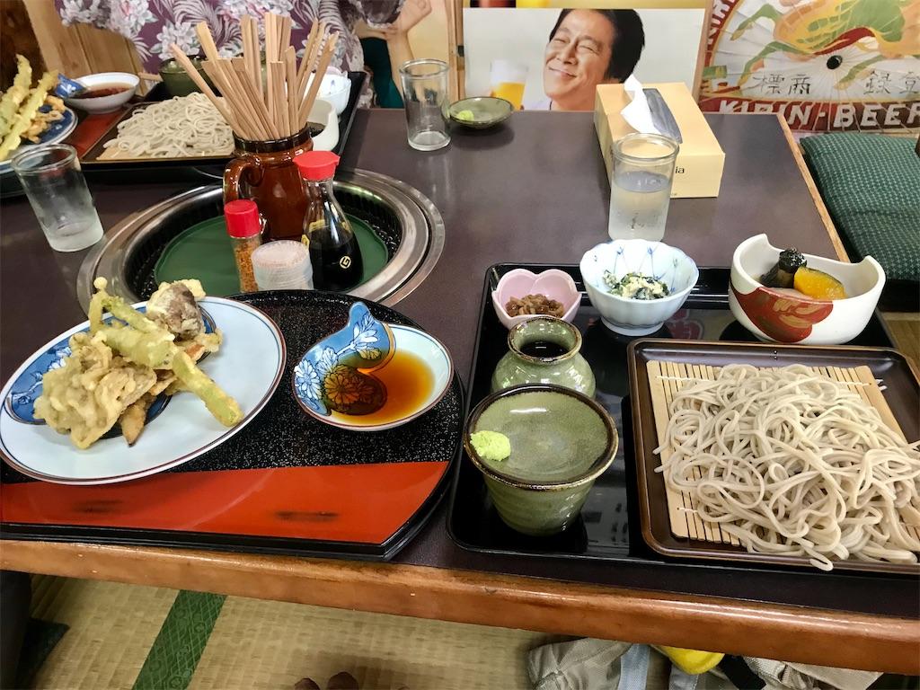 f:id:AkasakaIchiro:20200823232303j:image