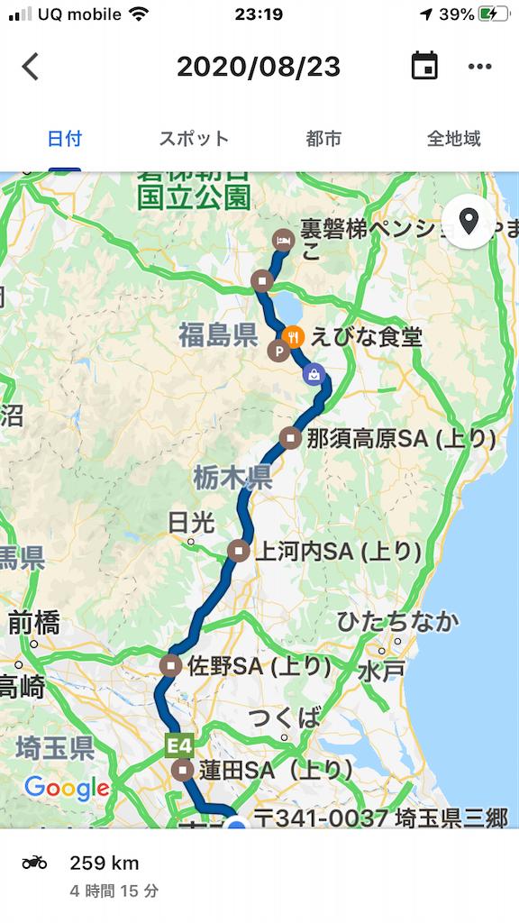 f:id:AkasakaIchiro:20200827001407p:image