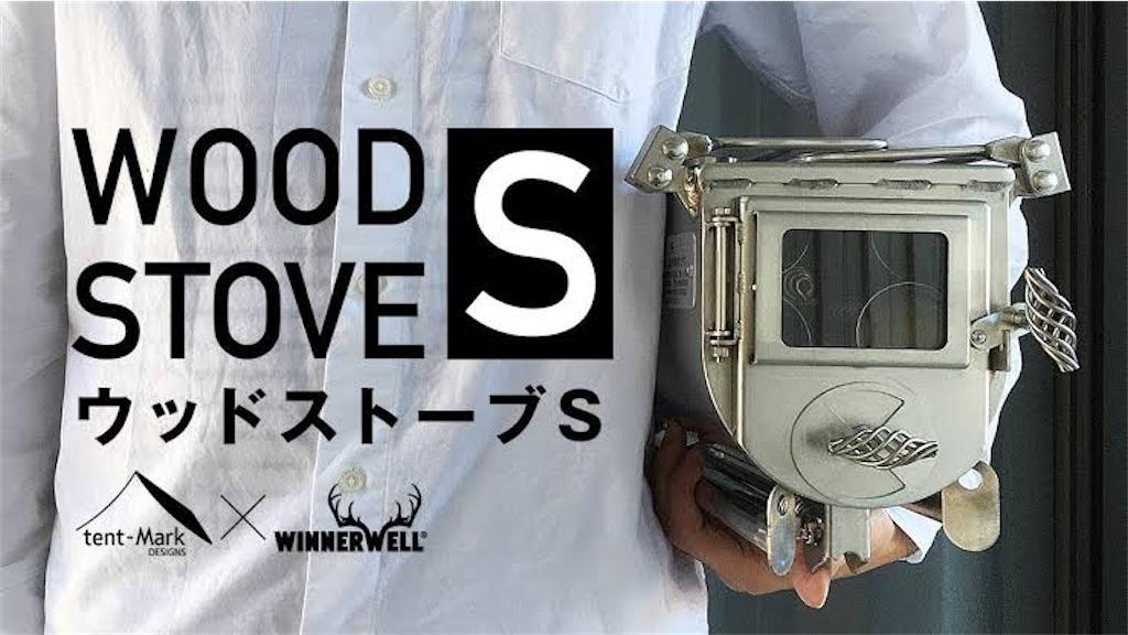f:id:AkasakaIchiro:20200905235622j:image