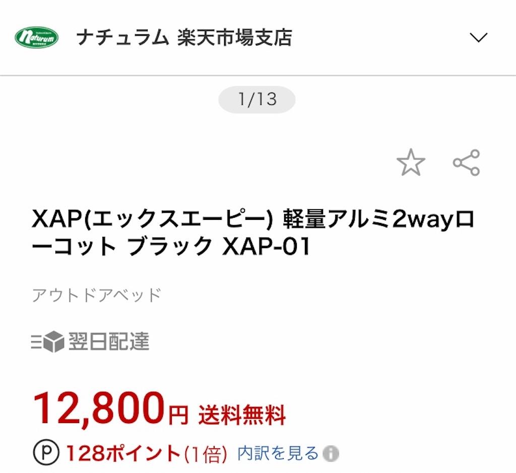 f:id:AkasakaIchiro:20200920193827j:image
