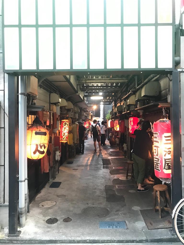 f:id:AkasakaIchiro:20200921190049j:image