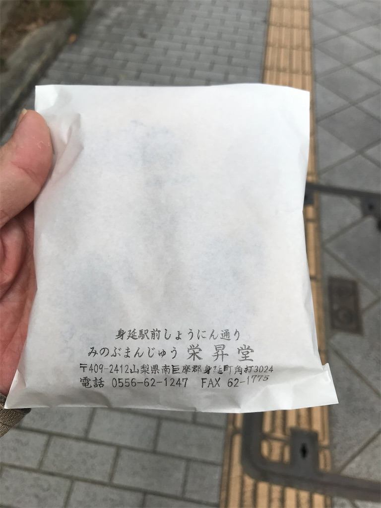 f:id:AkasakaIchiro:20200921190053j:image