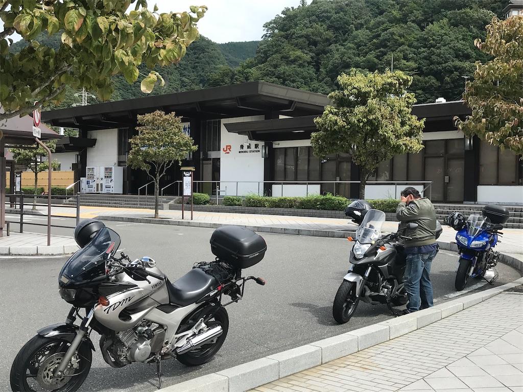 f:id:AkasakaIchiro:20200921190113j:image