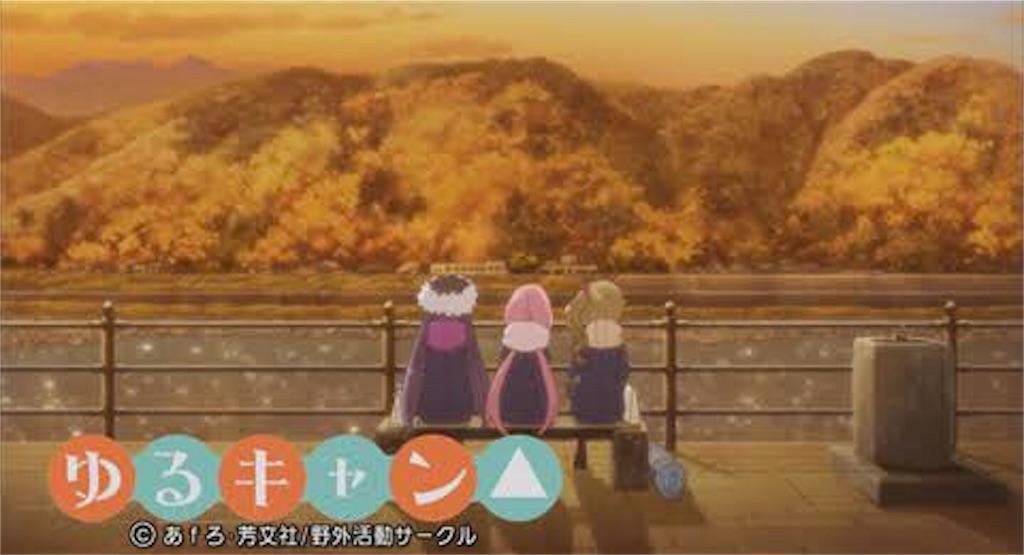 f:id:AkasakaIchiro:20200921195601j:image