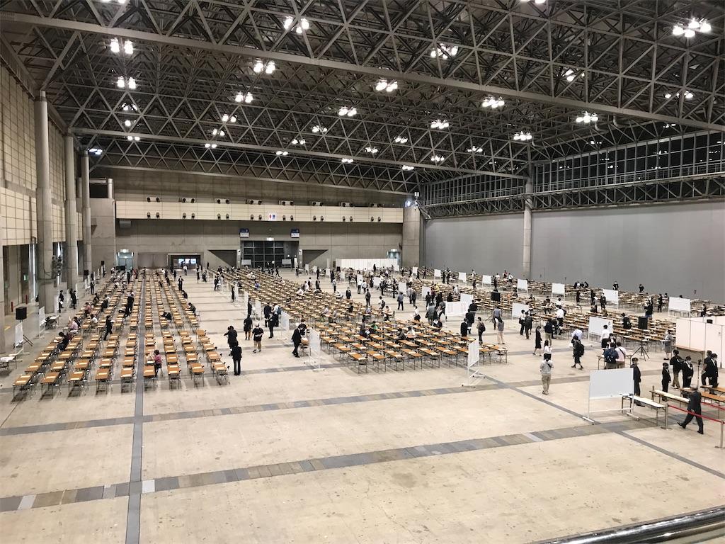 f:id:AkasakaIchiro:20201011235553j:image