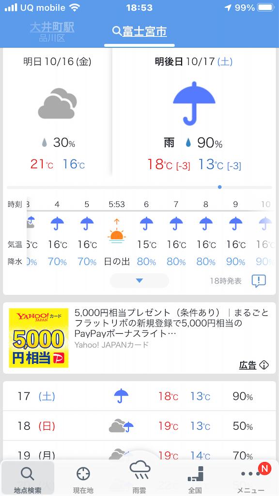 f:id:AkasakaIchiro:20201016124233p:image