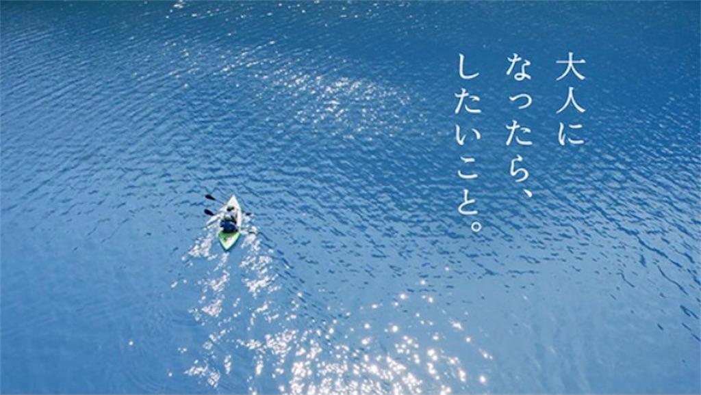 f:id:AkasakaIchiro:20201031202603j:image