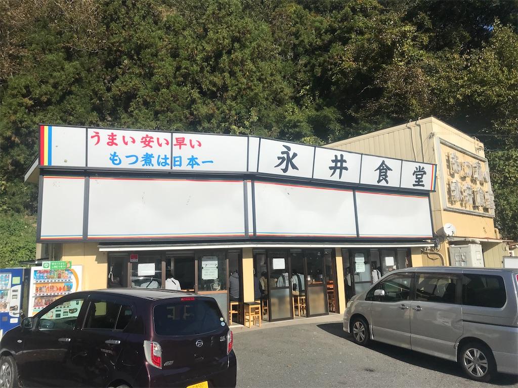 f:id:AkasakaIchiro:20201031202947j:image