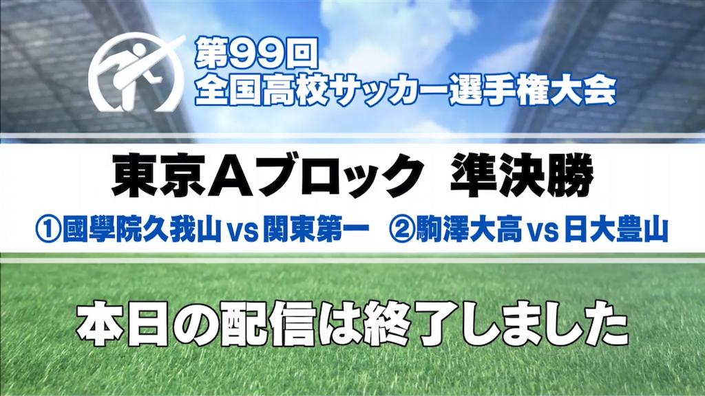 f:id:AkasakaIchiro:20201107180109p:image