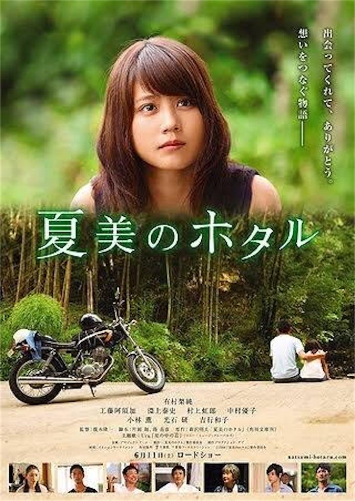 f:id:AkasakaIchiro:20201114161535j:image