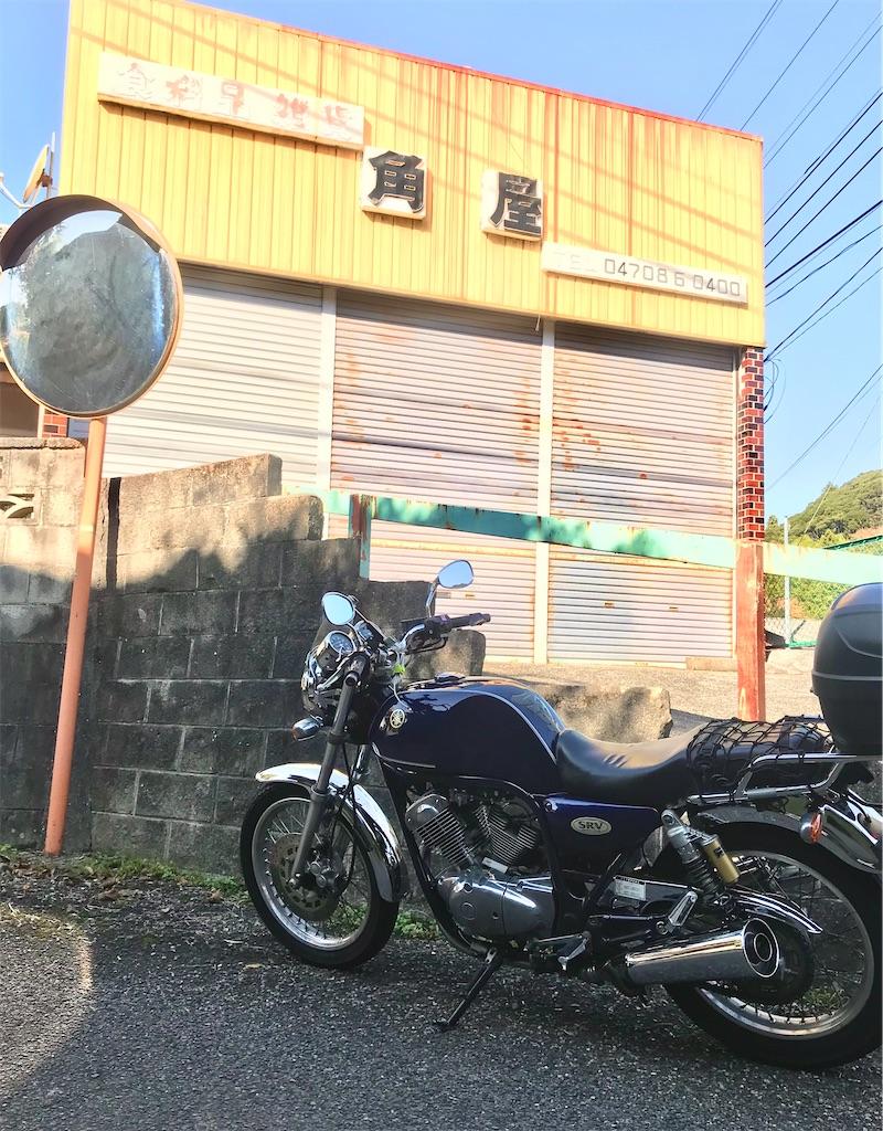 f:id:AkasakaIchiro:20201114174206j:image