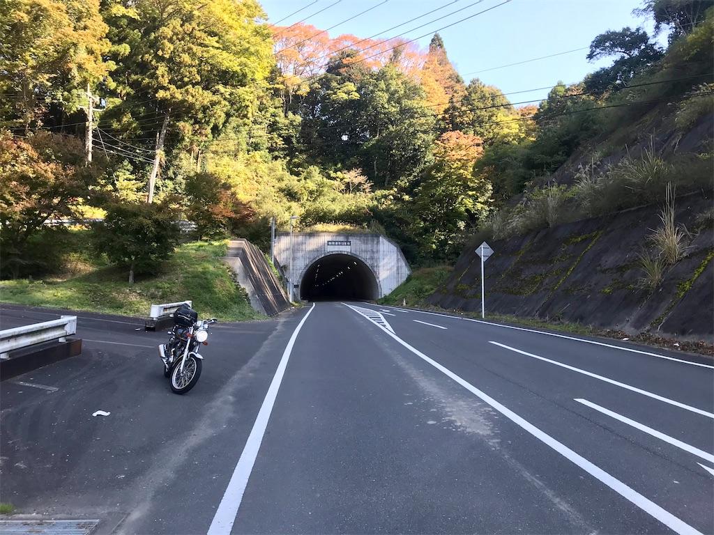 f:id:AkasakaIchiro:20201114174323j:image