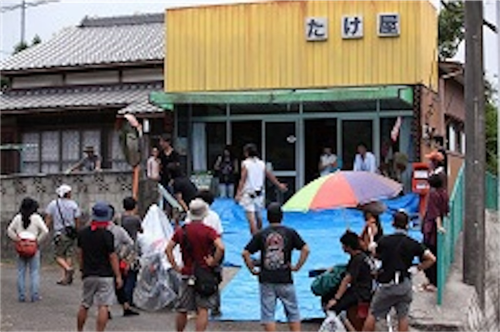 f:id:AkasakaIchiro:20201114175202j:image