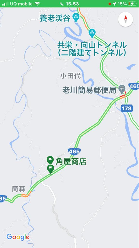 f:id:AkasakaIchiro:20201114180732p:image