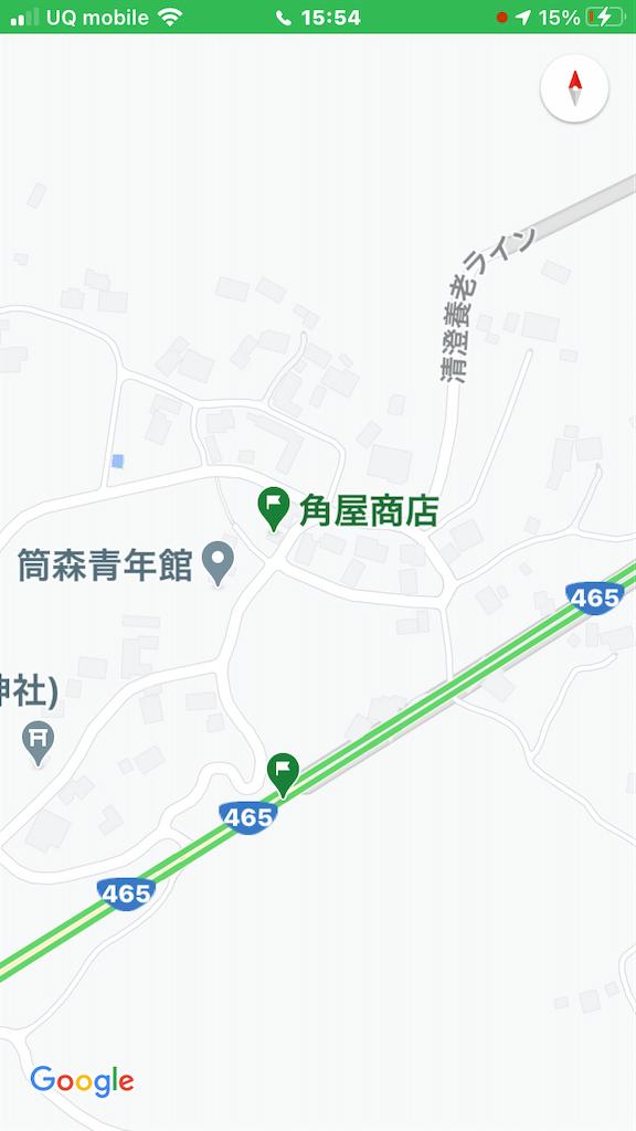 f:id:AkasakaIchiro:20201114180737p:image