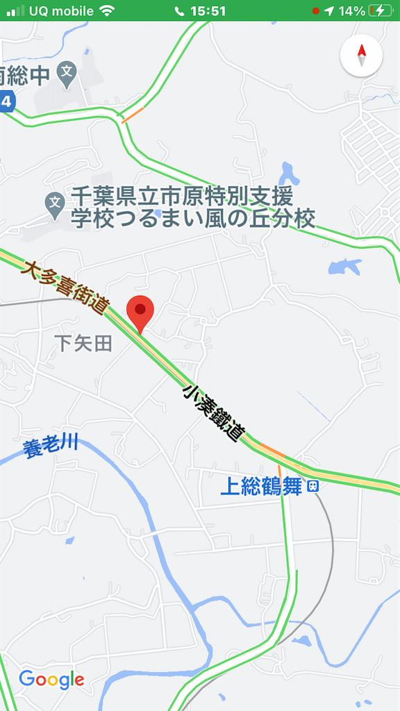f:id:AkasakaIchiro:20201114181312p:image