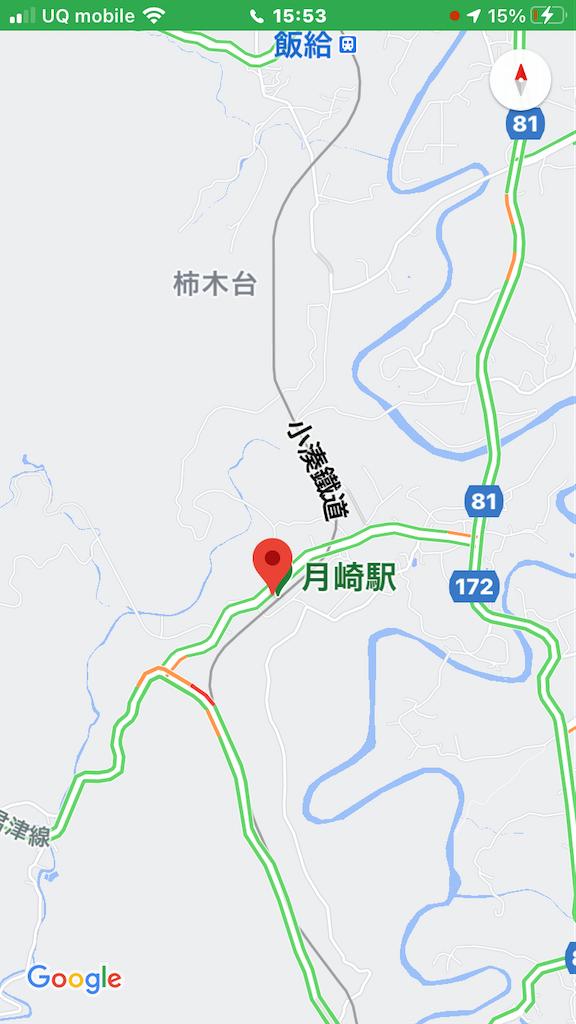 f:id:AkasakaIchiro:20201114182619p:image
