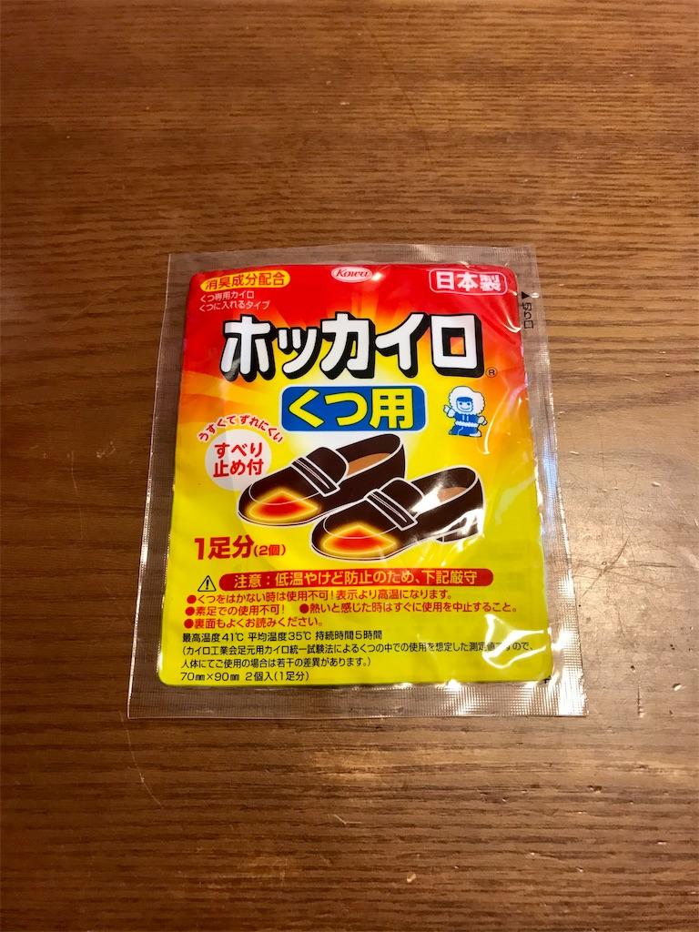 f:id:AkasakaIchiro:20201205130845j:image