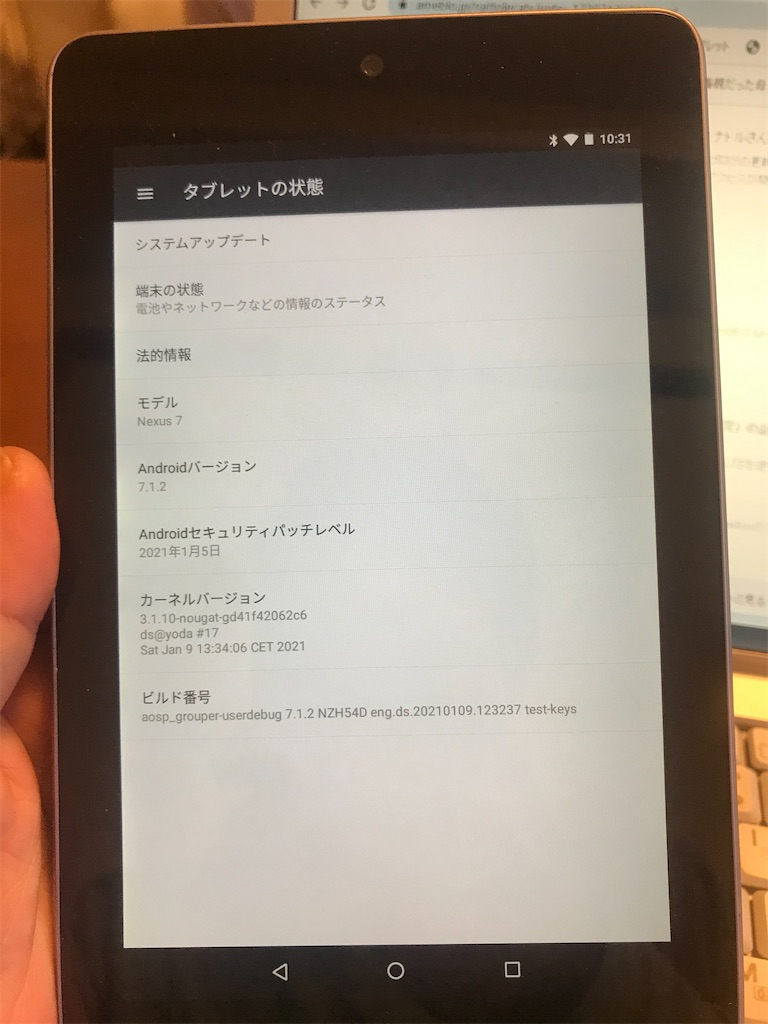 f:id:AkasakaIchiro:20210123124057j:image