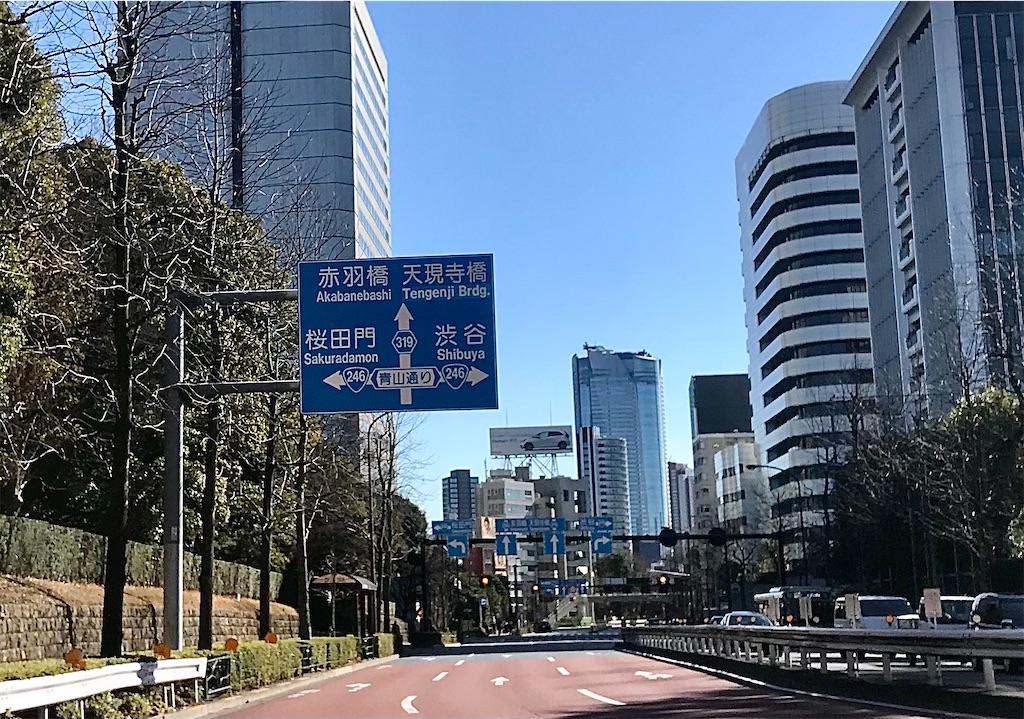 f:id:AkasakaIchiro:20210130210540j:image
