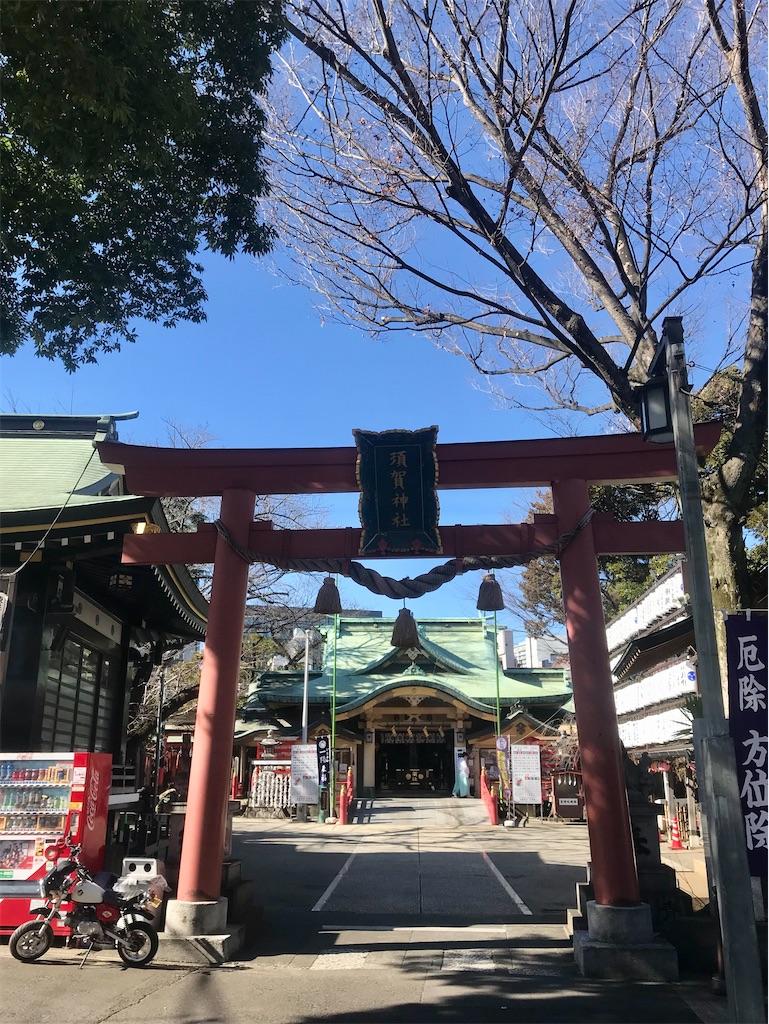 f:id:AkasakaIchiro:20210130213502j:image