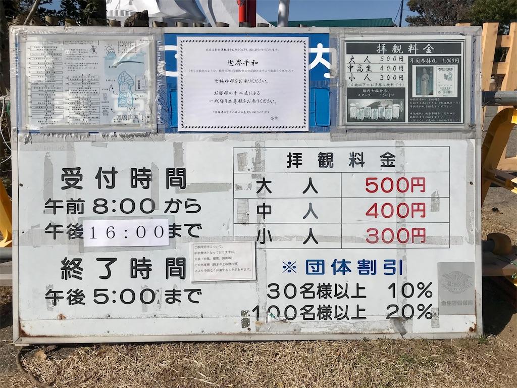 f:id:AkasakaIchiro:20210211162354j:image